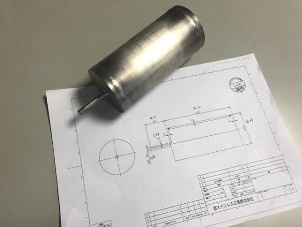 ニッケル製反応容器